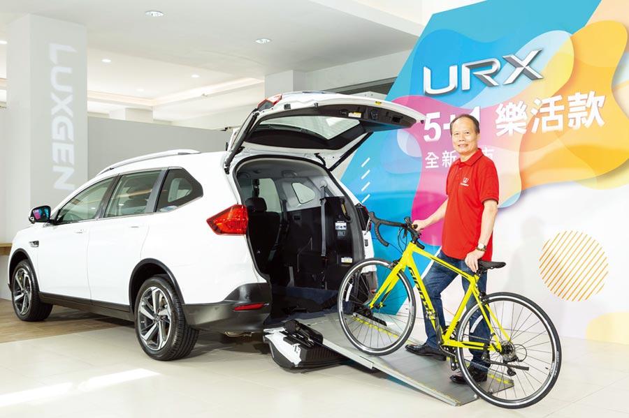 裕隆自主品牌納智捷發表「URX 5+1樂活款」多功能運動休旅車,納智捷總經理蔡文榮親自站台,宣示品牌持續在台營運深耕。圖/業者提供
