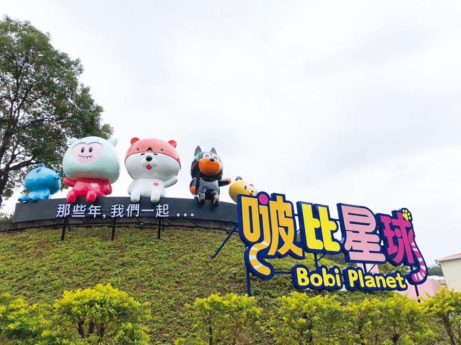 海灣國際在台中的寵物主題樂園,專為寵物打造專屬城堡「啵比星球」。圖/曾麗芳