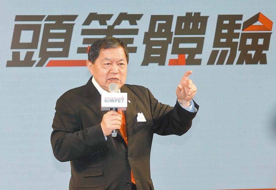 遠傳電信3日由董事長徐旭東親自主持5G開台記者會,強調遠傳5G一路超前部署,且集團涵蓋食衣住行育樂各個產業,5G應用種類最多元豐富。(趙雙傑攝)