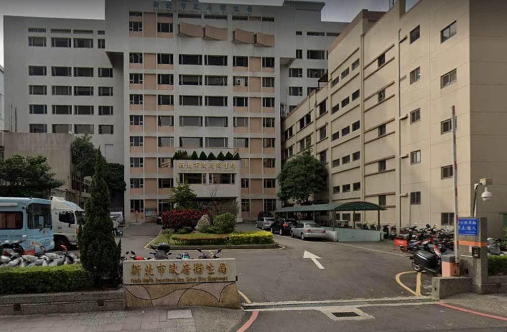 新北市衛生局1名3日深夜在上班地點墜樓的女職員,生前在臉書提及曾遭強暴以及衍生的感情欺騙問題。(圖取自Google地圖網頁google.com/maps)