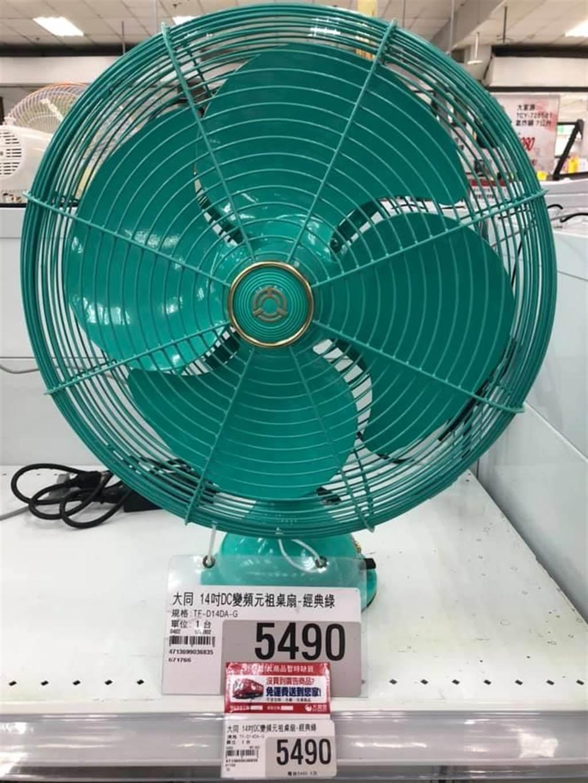 網友表示,雖然電扇售價要5千元,但是「超級耐用,物超所值的電扇」(摘自報廢公社公開板)