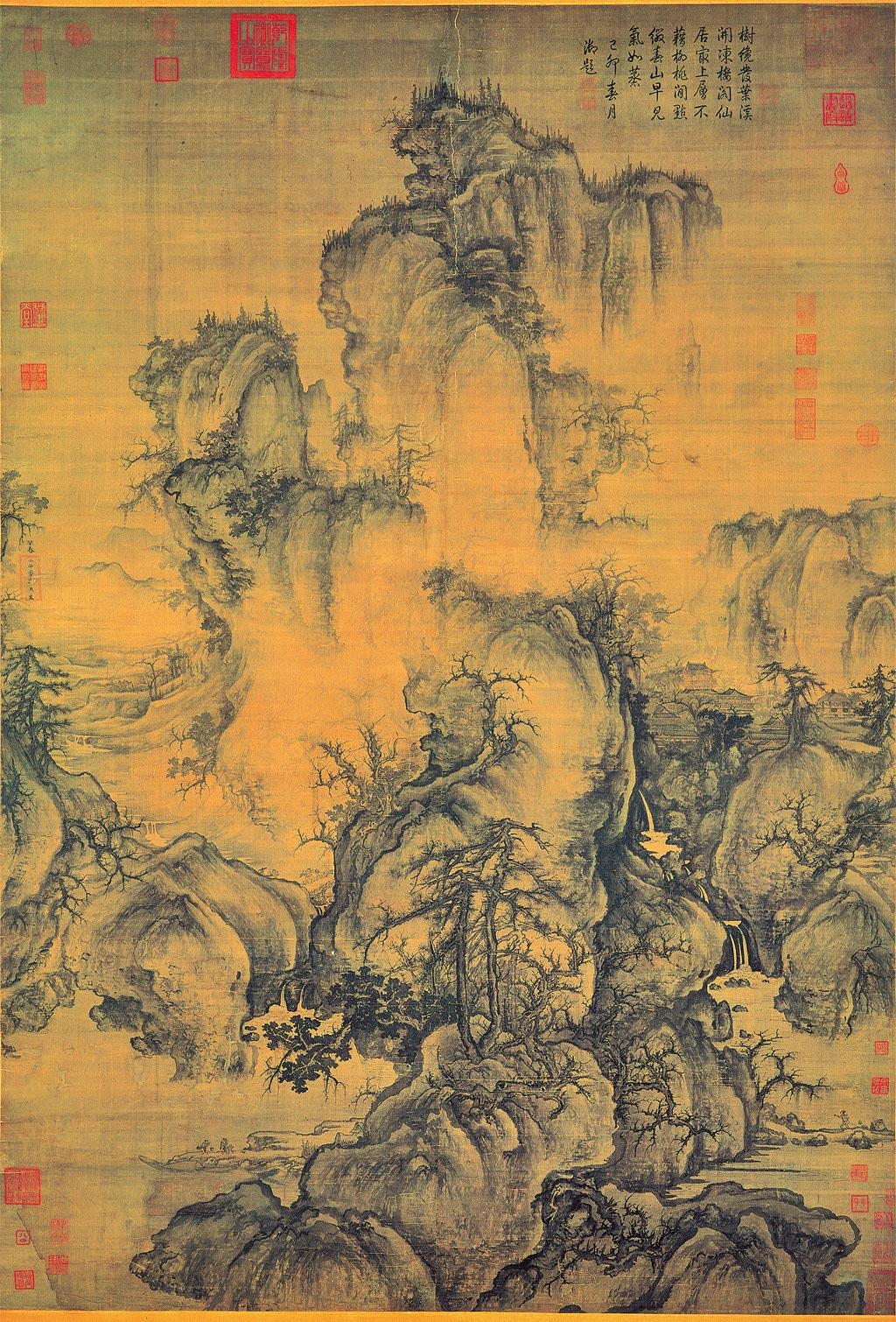 郭熙擅長巨障長松,蟹爪狀的樹木自成一派。(國立故宮博物院提供)