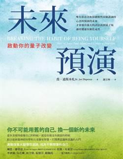 舒心BAR/吳若權:你的未來 可以自導自演