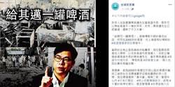 「高捷泰勞暴動事件」 民眾黨:當時陳其邁是高雄代理市長