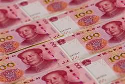 陸上半年信用債違約875億人幣 年增46%