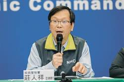 台灣開放中轉後首起轉機客染疫 指揮中心說話了