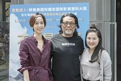 賴聲川女兒代夫出征 《不丹是教室》李屏賓看好票房