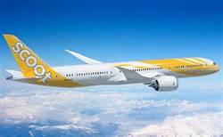 酷航即起「每周一班」復飛台灣!聯航再延至9月10日