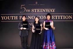 15歲青年鋼琴家 代台灣角逐史坦威音樂節門票