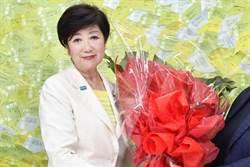 東京都知事選舉 小池輕鬆當選連任