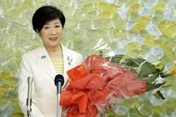 毫無懸念!小池百合子6成得票連任東京知事