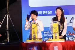 卢秀燕抽出台中购物节10万元现金奖 幸运儿以为是诈骗电话