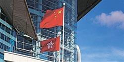 民進黨自毀台港關係