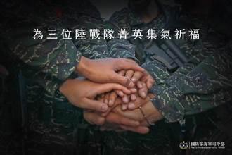 陸戰隊員葉克膜搶救中!4幼子呼喚「爸爸快回來抱抱…」