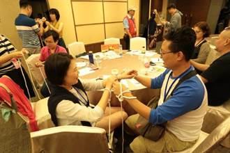 如何安度新婚磨合期?中市家庭教育中心辦理「幸福臺中新婚限定」免費婚姻營