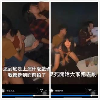 網瘋傳夜店「多人運動」片!熱褲妹接力暴喇6男 旁人看傻:超瞎