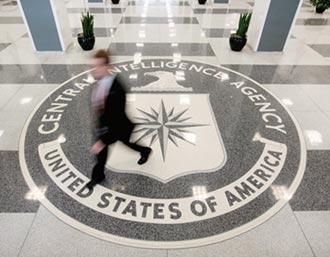CIA串流媒體招新血
