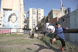 阿根廷足球回不去了