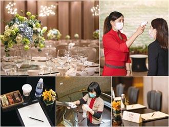 台北遠東 搶婚宴會議商機