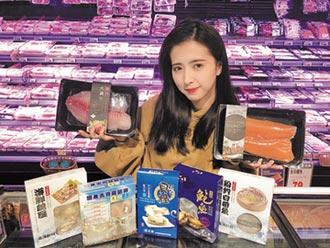全聯魚肉界名模貼體包 限時超低價促銷