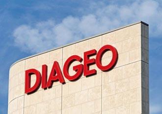 帝亞吉歐最新全球計畫 1億美金復甦餐飲酒吧業