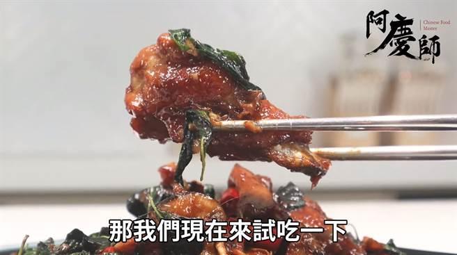 熱炒三杯雞,好吃又下飯。