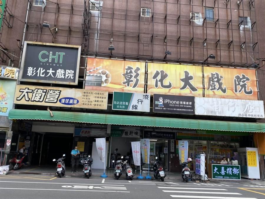 老字號的彰化大戲院自4/27暫停營業後,將於7/15重新開幕。(謝瓊雲攝)