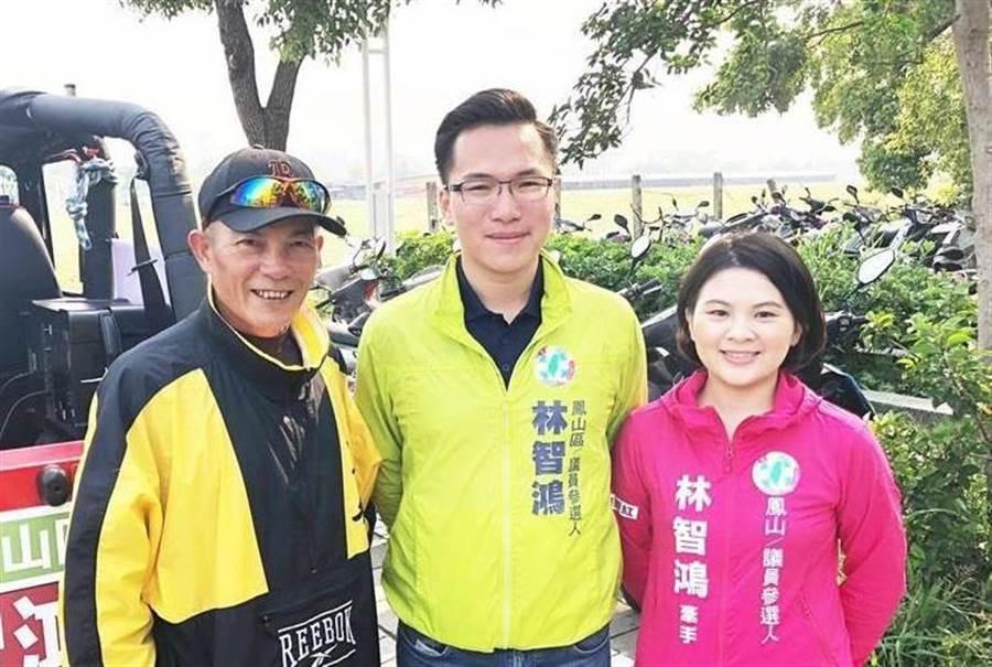 高雄市議員林智鴻(中)。(圖/林智鴻辦公室提供,報系資料照)