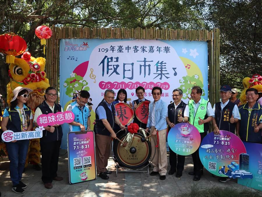 東勢客家文化園區周邊環境營造提升計畫工程5日竣工啟用。(陳淑娥攝)