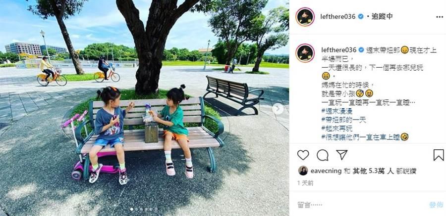 修杰楷一打二帶女兒們外出遊玩。(圖/翻攝自IG)