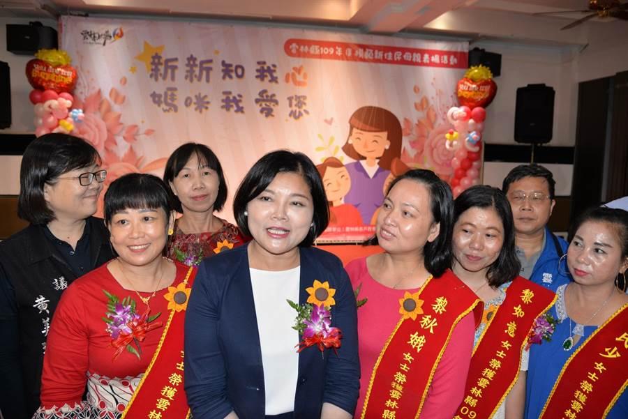 雲林縣長張麗善(左四)表揚32名新住民模範母親。(張朝欣攝)