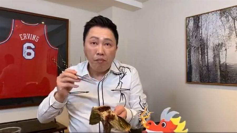 赵正平直播吃肉粽。(摘自脸书)