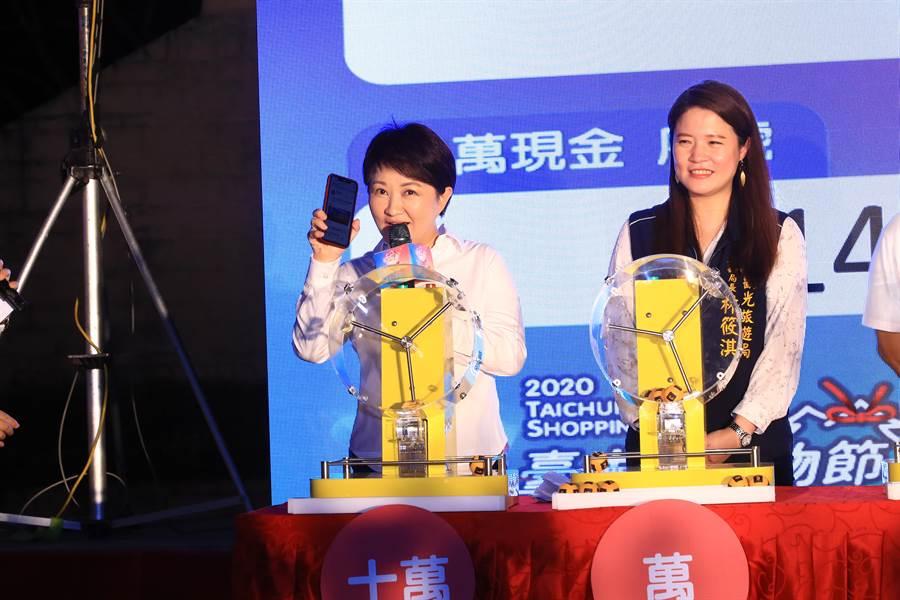 台中市长卢秀燕今晚当场抽出10万元现金奖,由居住台中梧栖的吴小姐获得。(卢金足摄)