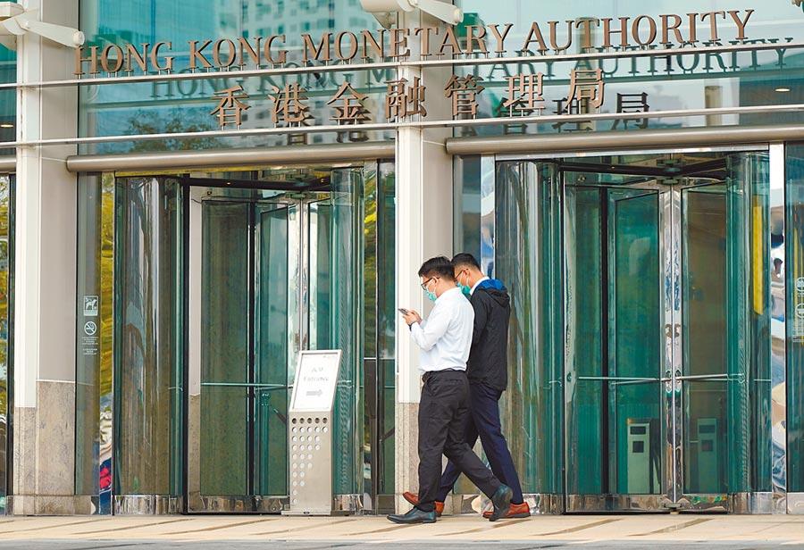 《香港國安法》實施後,有香港獵頭公司憂心,本地人才恐將流失。(中新社)
