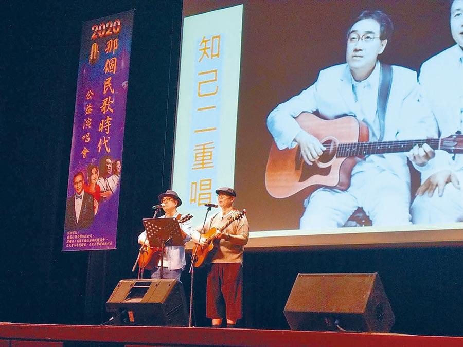 高雄社教館4日舉辦「那個民歌時代」公益演唱會,找來知名民歌手輪番獻唱,藉由美好歌聲,讓所有民眾再次回味年輕時的美好時光。(洪浩軒攝)