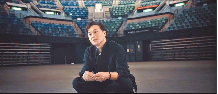 陳奕迅11日將辦線上慈善演唱會。(摘自視頻)