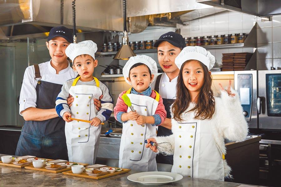 台北晶華酒店推出的「盛夏郵輪式度假體驗」住房專案,有適合親子客群的「麗晶家庭學苑」課程可參加。(台北晶華酒店提供)