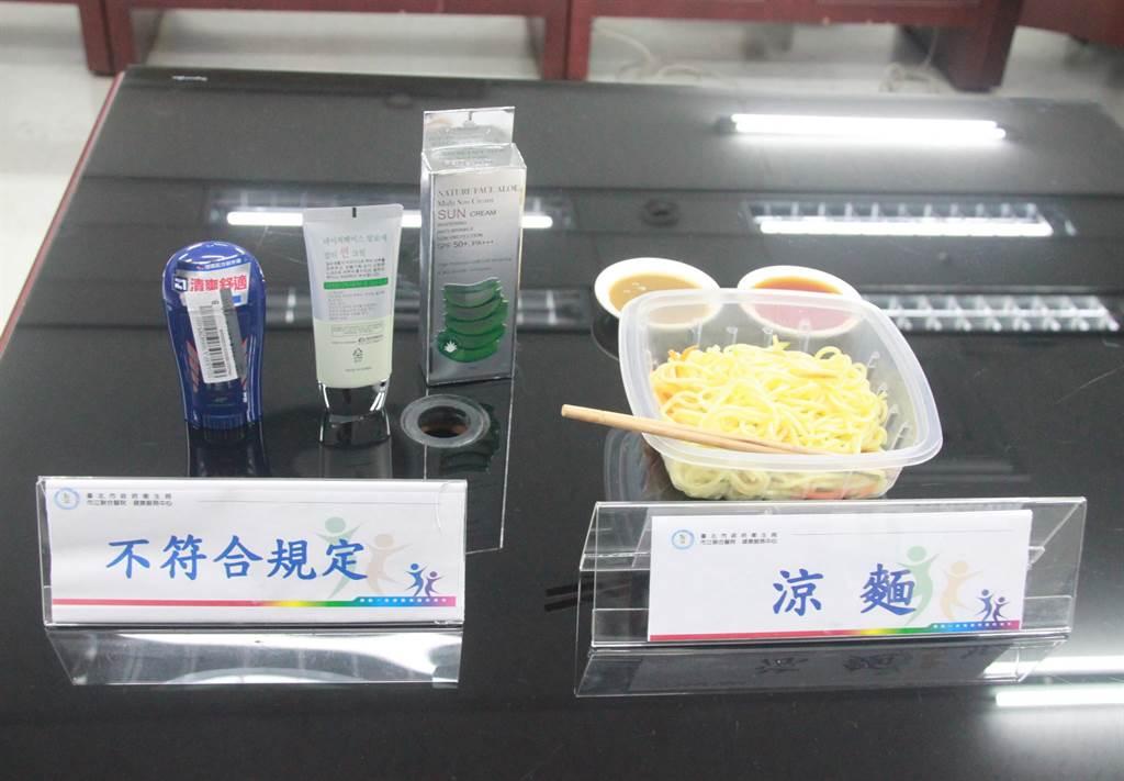 北市衛生局今公布5月抽驗涼麵結果,有3件初驗、複驗的大腸桿菌群超標。(北市衛生局提供/譚宇哲台北傳真)