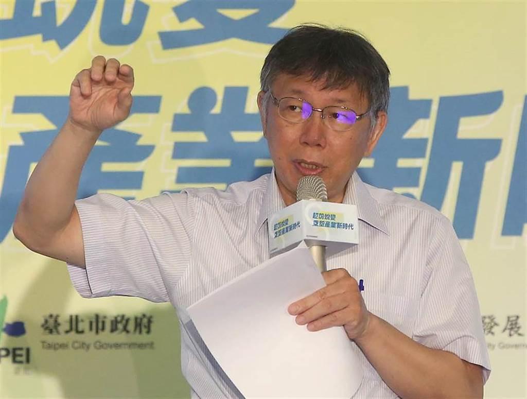 台北市長柯文哲致詞。(趙雙傑攝)