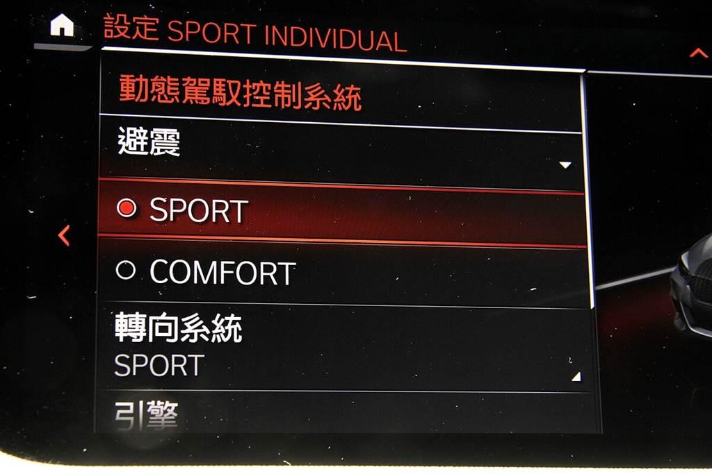 沒有配備Sport+模式,有點小可惜!