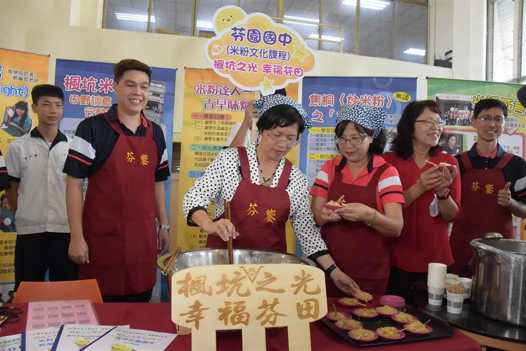 彰化縣長王惠美在開箱記者會上,參與體驗各校特色課程體驗活動內容;與芬園國中師生製作米食米粉料理。(謝瓊雲攝)