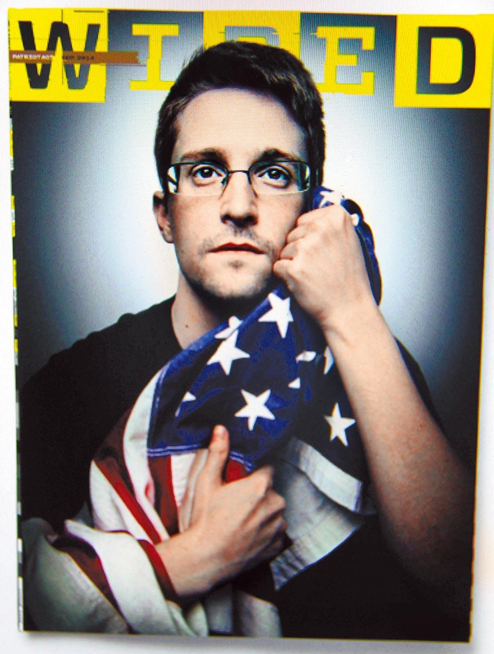 史諾登接受美國《連線》雜誌(wired)專訪照片。 (中新社資料照片)
