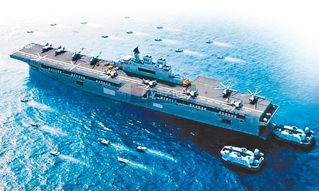 解放軍075型兩棲攻擊艦作戰想像圖。(取自新浪軍事)