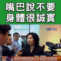 羅智強轟「新南向」 諷民進黨政府:嘴說不要,身體誠實