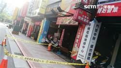 北投深夜驚傳30歲女墜樓 倒臥人行道血泊中身亡