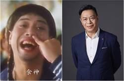 周星馳愛將「如花」爆中風 59歲李健仁半身癱瘓失語