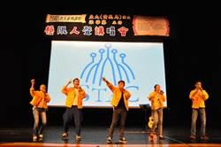 社教館辦人聲講唱會 傳遞恆心毅力正能量