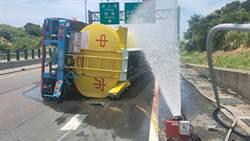 載23噸鹽酸槽車西濱翻覆 鹽酸外洩消防急灑水