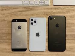 5.4吋iPhone 12模型曝光 體積小巧適合單手使用