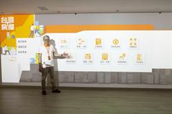 打造「智慧型訓練中心」 台灣房屋培育3000位房仲人才